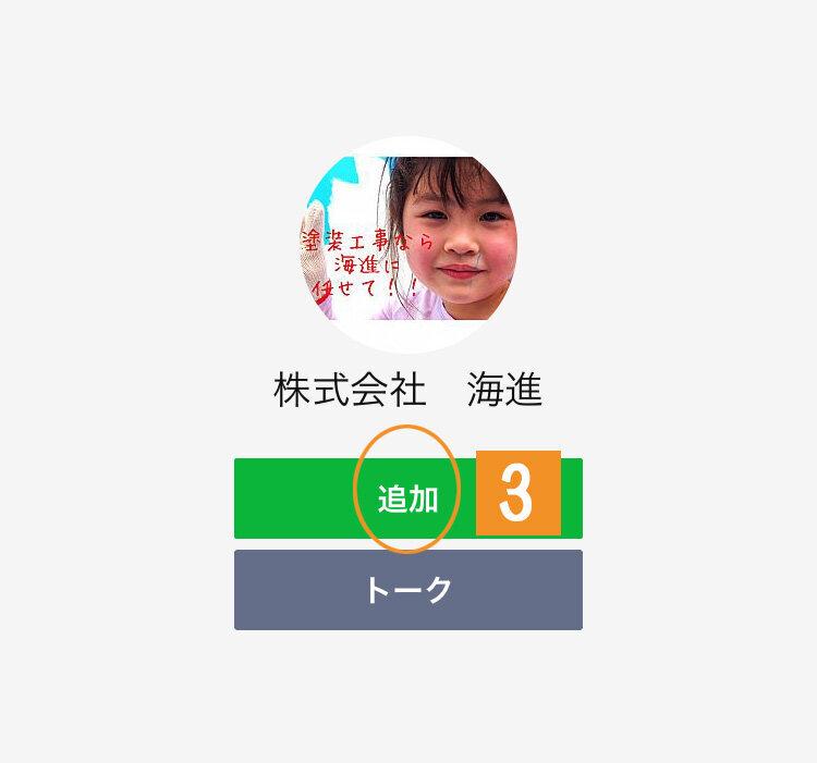line04.jpg