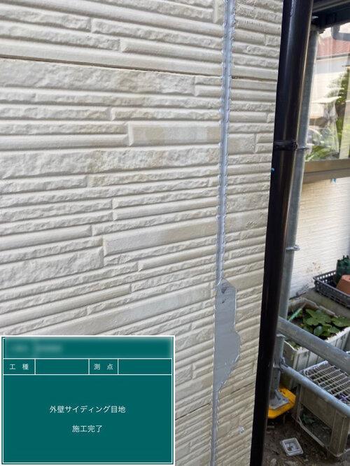 外壁サイディング目地修繕工事
